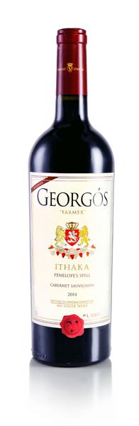 Ithaka by Georgos