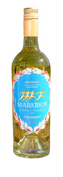 Athena's Vineyard MARATHON 2017